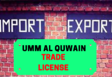 Umm Al Quwain Trade License Fees And Total Business